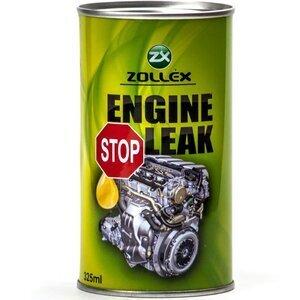 Добавка за масло ZOLLEX за спиране теч на двигателно масло - E250Z