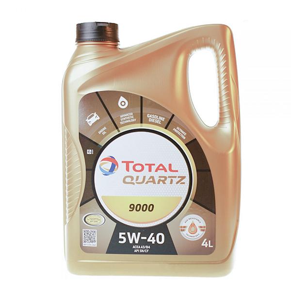 моторно масло TOTAL QUARTZ 9000 5W40 4л