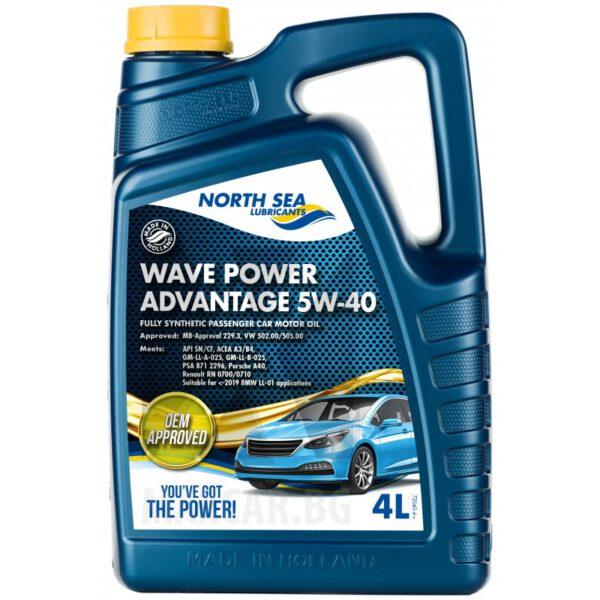 моторно масло NORTH SEA ADVANTAGE 5W40 4л