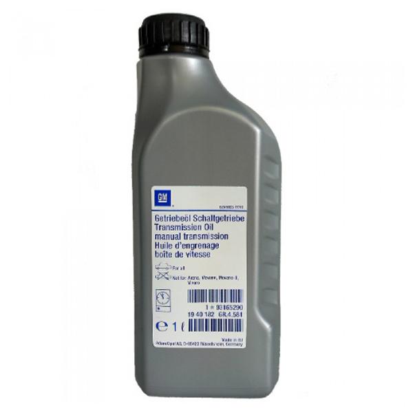Оригинално масло GM 1940182 - 75W85 1L