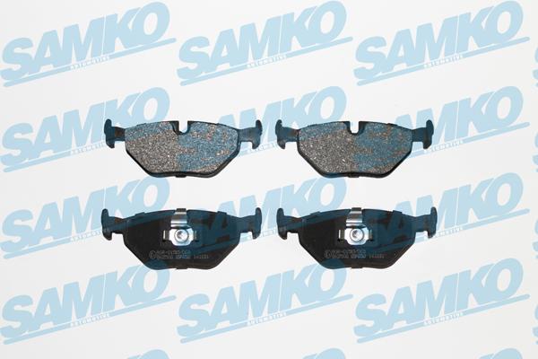 Спирачни накладки 5SP650