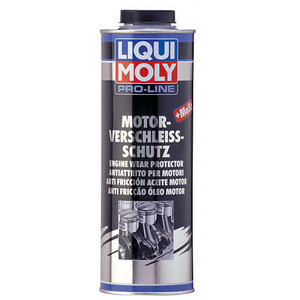 Добавка за масло Liqui Moly- LIM5199